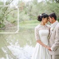 Naomi and Lanson's Lovely Wedding at The Estate Banquet Hall