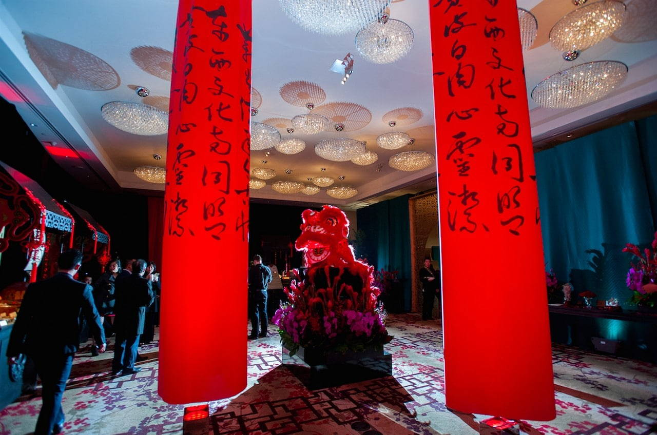 Hero image for Palettera & the Shangri-La Hotel, Toronto Present Fête Chinoise