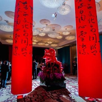 Palettera & the Shangri-La Hotel, Toronto Present Fête Chinoise