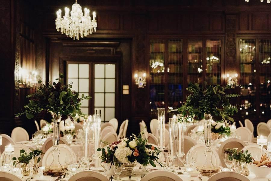 Dreamy Fall Wedding