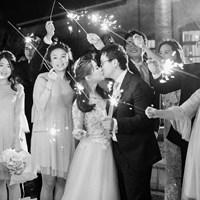 Cynthia and Sean's Breathtaking Wedding at Hacienda Sarria