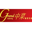 Logo of Grand Catering