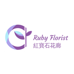 Ruby Florist
